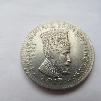 Эфиопия  50  матона  1931  год