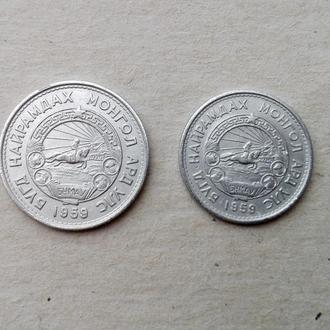 Монголия 15 менге + 20 менге 1959 год СОХРАН !
