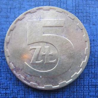 Монета 5 злотых Польша 1987 Как есть