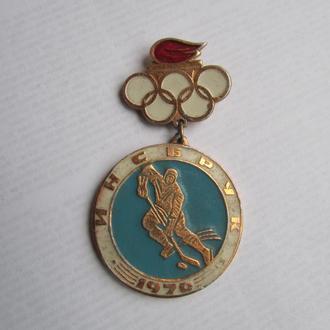 Знак Олимпиада 1976 Инсбрук Хоккей