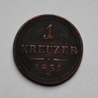 Австро-Венгрия 1 крейцер 1851 г. B, СОХРАН