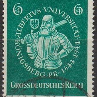 1944 - Рейх - Университет Кенигсберга Mi.896 _гаш