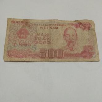 Вьетнам 500 донг