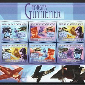 Гвинея 2007 ** История WW1 Личности Летчики Жорж Гинемер Авиация Самолеты истребители МЛ MNH