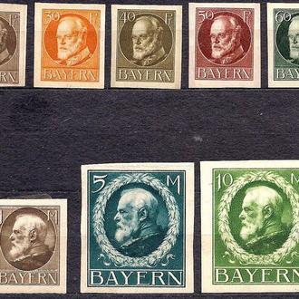 Бавария, 1916 г., личности, король Людовик 3