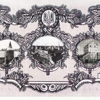 Камянець-Подільський Сувенір 100 гривень 1918 великий формат, глянець