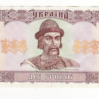 2 гривны 1992 Ющенко Украина