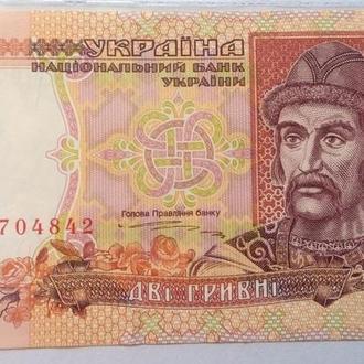 Украина 2 гривны 1995 год. Еще 100 лотов!