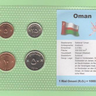 Набор монет ОМАН блистер запайка пластик