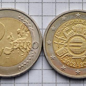 Германия 2 евро, 2012 10 лет евро наличными