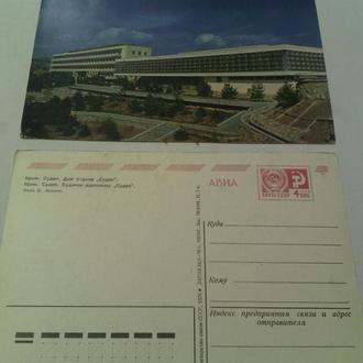 продам открытки 1966 года