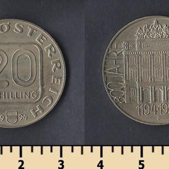 Австрия 20 шиллингов 1994