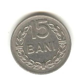 15 бани 1966