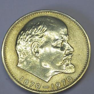 1 рубль 1970 СССР, улучшенный чекан UNC, Редкий! Штемпельный блеск! Люкс!