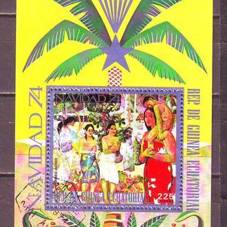 Гвинея Экватор. 1974г.  Гоген. Рождество