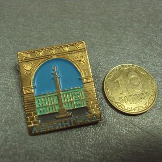 ленинград №2843