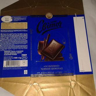 """Обертка от шоколада """"Свиточь """". Украина."""