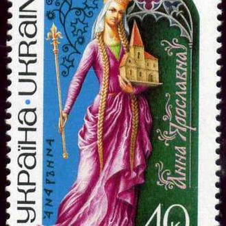 Славные женщины Украины. 1998 г. **.