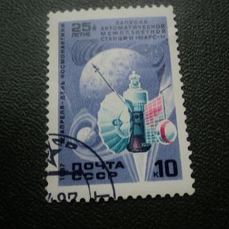 СССР 1987г. День космонавтики.