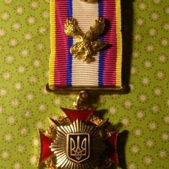 Украина нагрудный знак МВС МВД медаль Беркут 20 лет !