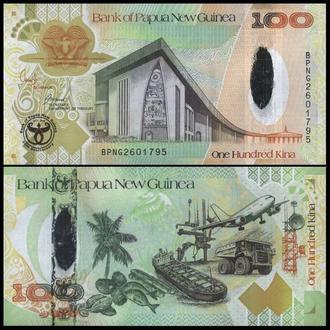 ПАПУА НОВАЯ ГВИНЕЯ  100 кина 2008г.UNC