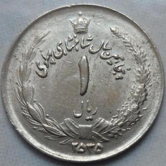Иран 1 риал 2535= 1976 юб. 50 лет правления шаха состояние