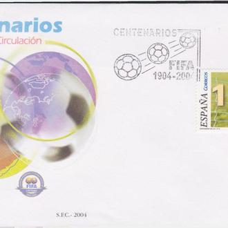 Испания 2004 ФУТБОЛ 100 ЛЕТ FIFA ЮБИЛЕЙ ЧЕМПИОНАТЫ МИРА ЧМ СПОРТ ФУТБОЛЬНЫЙ МЯЧ КПД Mi.3954