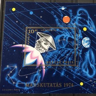 1974. Венгрия. Космос. MNH