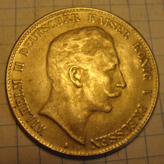 Германия 5 марок - 1907 (копия)
