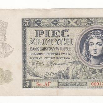 Польша 5 злотых 1941 оккупация, Сохран, Краков