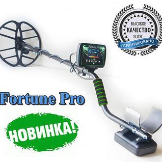 Металлоискатель Фортуна про / Fortune PRO, гарантия 1 год. наложка!