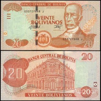 БОЛИВИЯ 20 боливиано 2015(1986)г. UNC