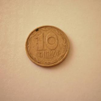 Обиходная монета номиналом 10 копеек 1992 года.