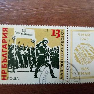 Болгария 1985
