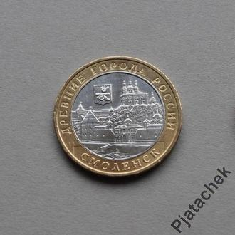 Россия 10 рублей  Смоленск 2008 ММД UNC