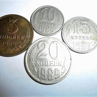 Оригинал. Набор монет СССР 1989 года.