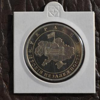 5 гривен, 2006 15 лет независимости Украины,(в холдере)
