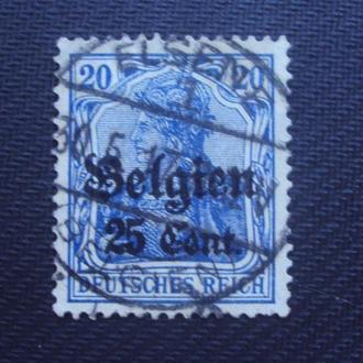 Немецкая оккупация Бельгии 1914-18г. гаш.