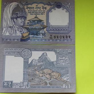 Непал 1 рупии 1981 год UNC