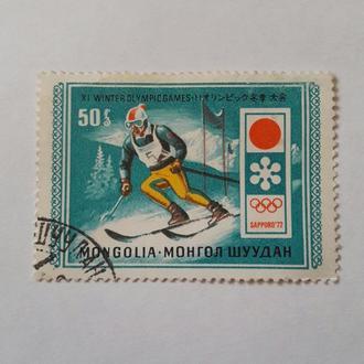 Монголия. Спорт. Олимпиада 1972.
