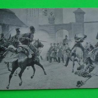 Война 1812 Русские казаки в Париже открытка