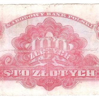 Польша 100 злотых 1944 советская оккупация