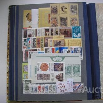 СССР 1988 Полный годовой комплект марок и блоков MNH