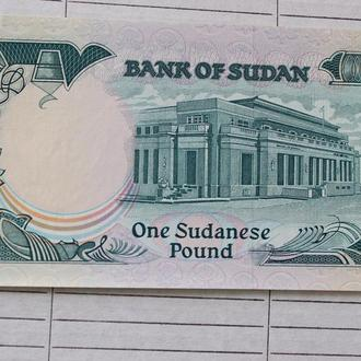 Судан. 1 фунт.