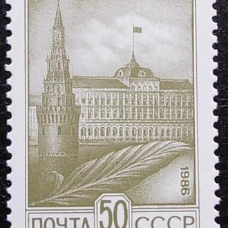 СССР 1986 г. Стандарт **