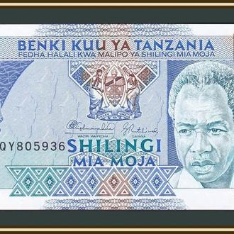 Танзания 100 шиллингов 1993 P-24 UNC