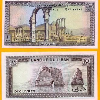 Ливан 10 ливров 1986 UNC