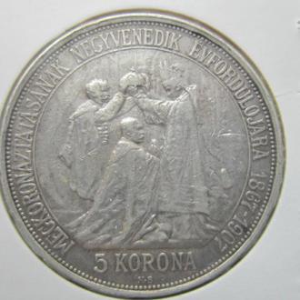 Монета 5 корон Австро-Венгрия 1907 Юбилейная коронация серебро оригинал