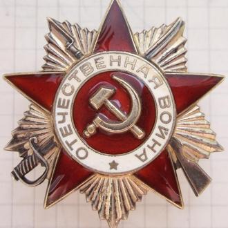 Орден отечественной войны 2-й степени. № 3773724