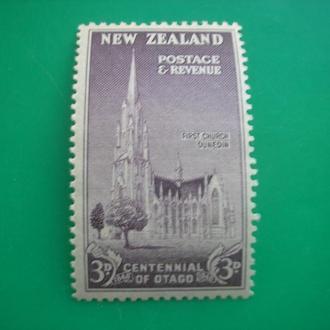Новая Зеландия 1948 Архитектура MNH